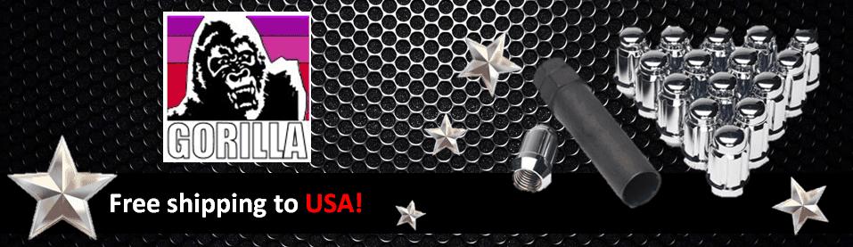 Gorilla Brand Banner - US