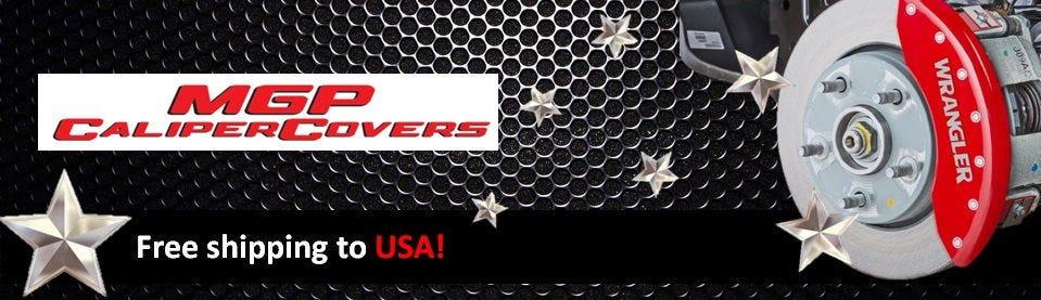 MGP Brand Banner - US