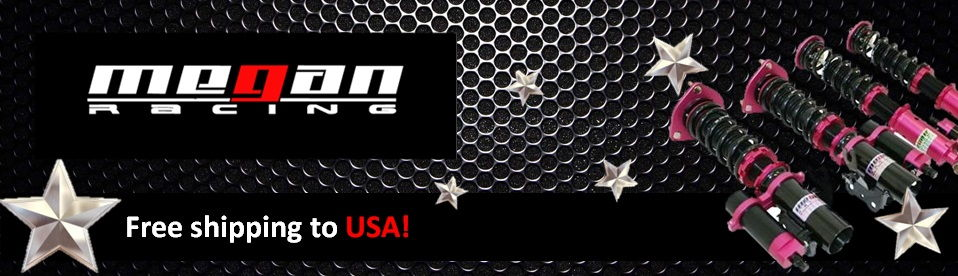 Megan Racing Brand Banner - US