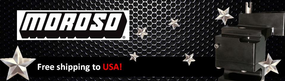 Moroso Brand Banner - US