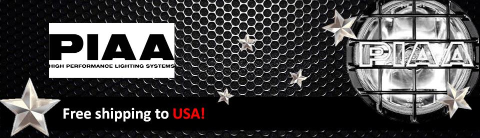 PIAA Brand Banner - US