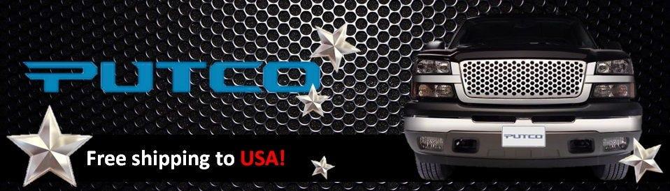 Putco Brand Banner - US