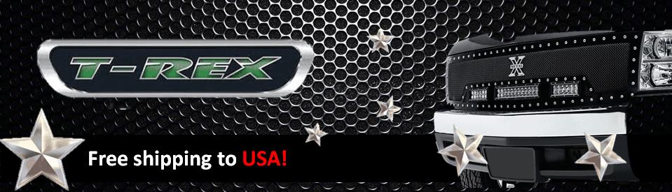 T-Rex Brand Banner - US