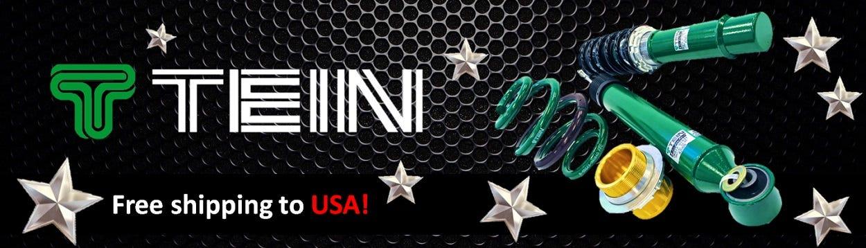 Tein Brand Banner - US