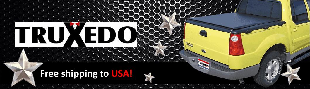 TruXedo Brand Banner - US