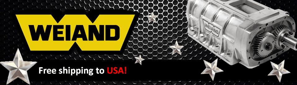 Weiand Brand Banner - US